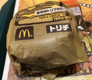 【マクドナルド】パティ3枚の破壊力! トリプルチーズバーガーはさらにチーズも3枚の超ジャンキー!