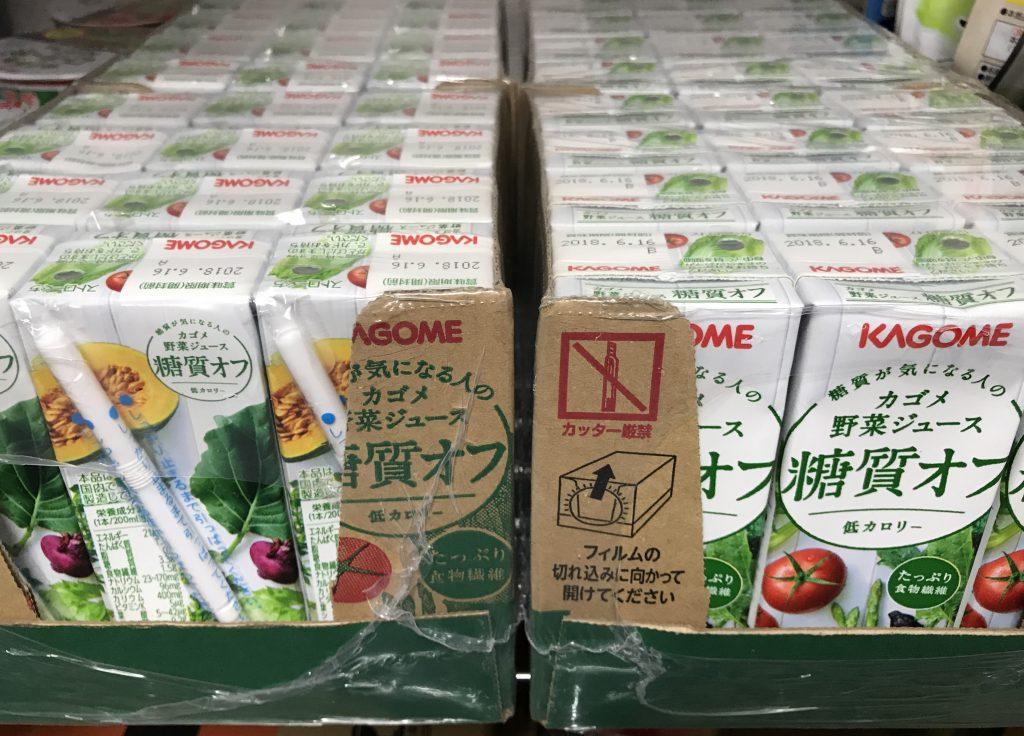 糖質オフ野菜ジュース