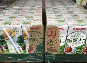 【ロカボ】1本飲んでも糖質たったの3.3g! カゴメ『糖質オフ野菜ジュース』は糖質制限の強い味方だ。