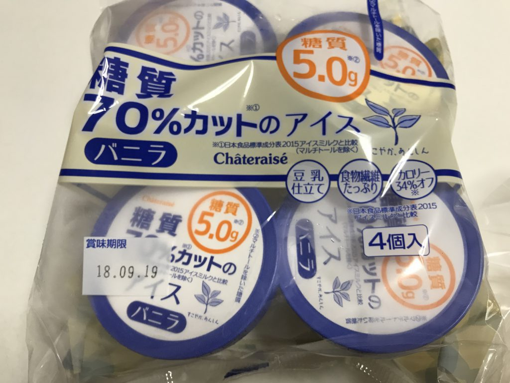 シャトレーゼの低糖質バニラアイス