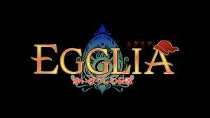 【EGGLIA(エグリア)】サービス終了について思うこと。