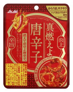【激辛】激辛スナック『真・燃えよ唐辛子』『超魔王唐辛子』は糖質制限にも向いているぞ!【ロカボ】