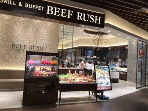 ステーキ食べ放題『ビーフラッシュ(BEEF RUSH)』は最安値1,499円と激安。