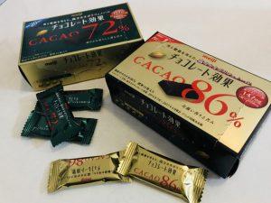 明治のハイカカオチョコ(カカオ成分70%以上)『チョコレート効果』を食べれば3つのメリットが得られる。