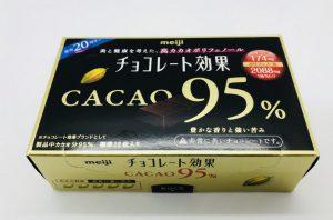 『チョコレート効果』カカオ95%は、苦味とカカオの香りが特徴で慣れればおいしいけど苦すぎ。
