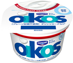 【糖質制限】ダノンオイコスのフレーバー8種類を糖質量でランキング!【ロカボ】