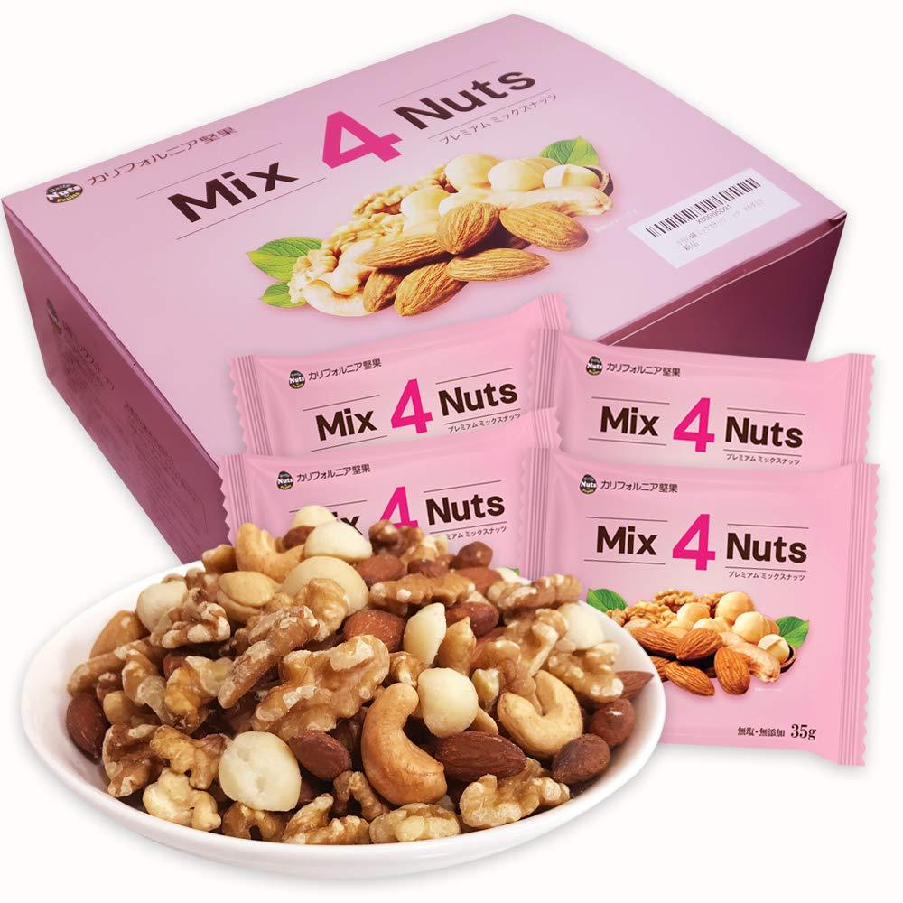 4種ミックスナッツ
