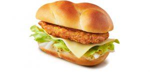 【マクドナルド】改名バーガーズでは昔アイコンチキンソルト&レモンだった、『レモモモン』を推していきます!