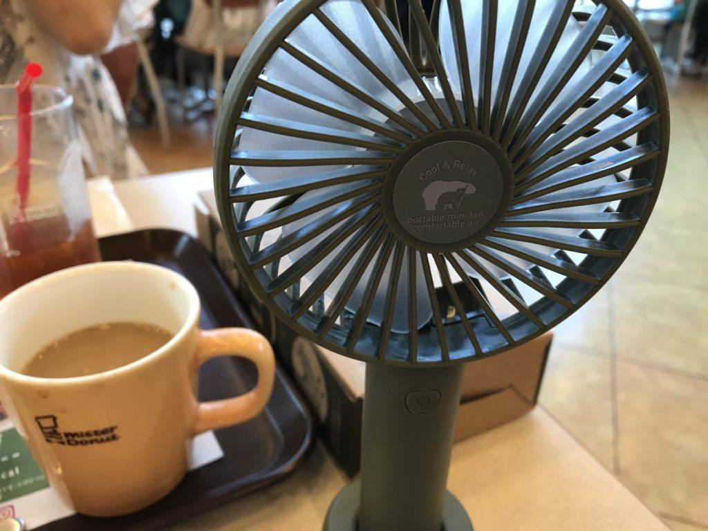 【ハンディファン】2Way Handy Fan(ハンディファン)をillusie(イルーシー)300で購入してみた。