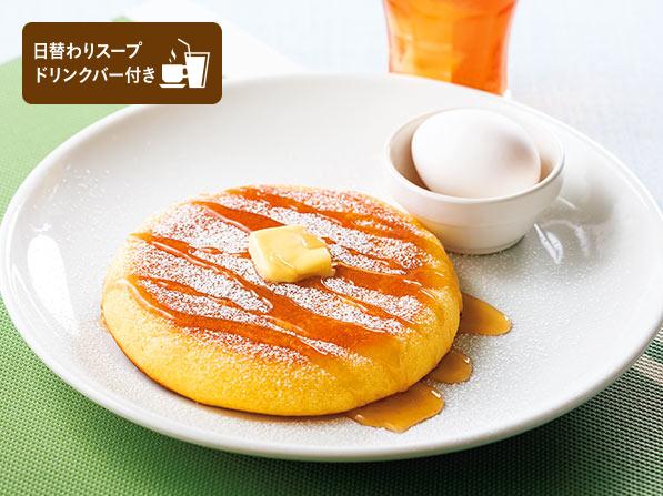 ガスト パンケーキモーニング パンケーキ&ゆで卵