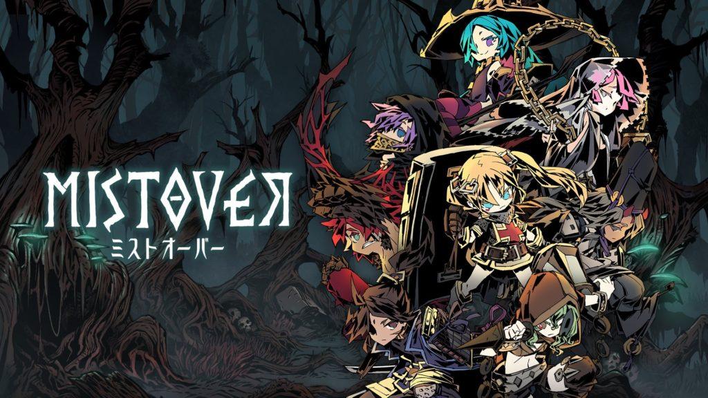 【MISTOVER】キャラロストにセーブデータロスト! 超高難度ローグライクRPGがリリース!